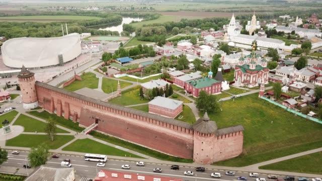 scenisk utsikt från drönare av kolomna stadsbild med medeltida kreml - kreml bildbanksvideor och videomaterial från bakom kulisserna