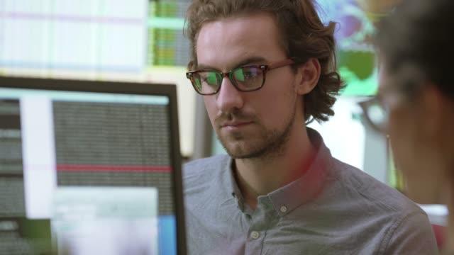 Screen data analyst