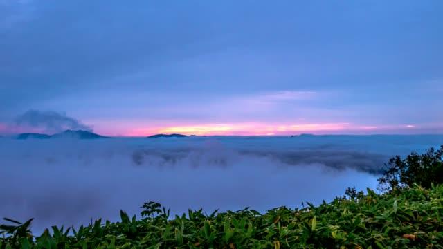 ett hav av moln av tsubetsu, hokkaido, jpan - akan nationalpark bildbanksvideor och videomaterial från bakom kulisserna