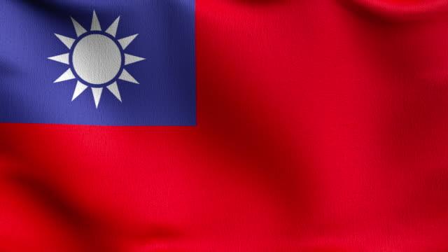 シームレスループ4k vdo。台湾の国旗が風に吹かされ、孤立した。公式の愛国的な抽象デザイン。符号記号を振る 3d レンダリングのイラスト。 - 政治点の映像素材/bロール