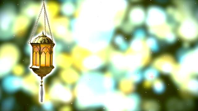 vídeos y material grabado en eventos de stock de bucle sin interrupción de una linterna islámica - eid mubarak