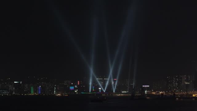 Searchlight Hong Kong