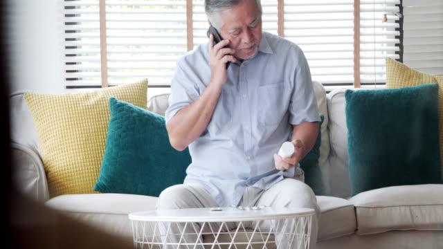 Senior Health Technology - vídeo