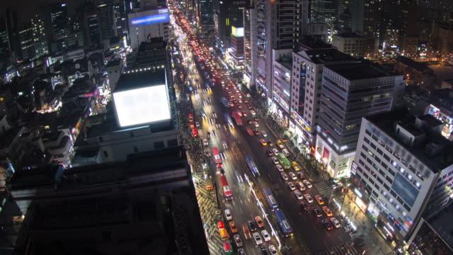 seoul città - cultura coreana video stock e b–roll
