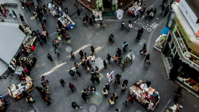 vídeos y material grabado en eventos de stock de seoul city zoom - porcelana china