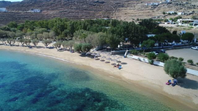 Serifi island in the Cyclades in Greece from the sky Sérifos est une île de Grèce des Cyclades, dans la mer Égée, au Nord de Sifnos et au Sud de Kythnos d'une superficie est de 78 km2. Elle compte environ 1 400 habitants. aegean islands stock videos & royalty-free footage