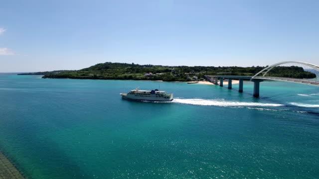 沖縄の瀬底大橋 - マルチコプター点の映像素材/bロール