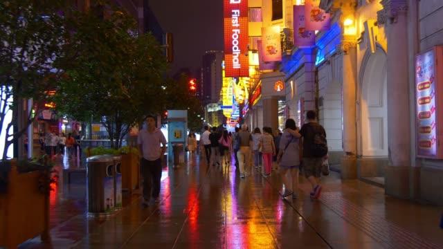 shanghai city night time illuminated famous pedestrian street walking panorama 4k china shanghai city night time illuminated famous pedestrian street walking panorama 4k china shanghai stock videos & royalty-free footage