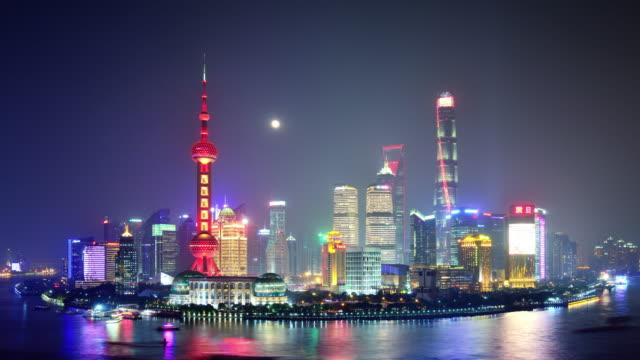 4K: Shanghai City Skyline at Mid-Autumn Festival Night, China video