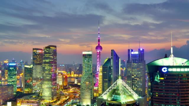 4K: Shanghai Lujiazui Cityscape, Time lapse video