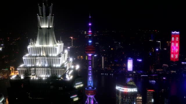 Shanghai Nights video