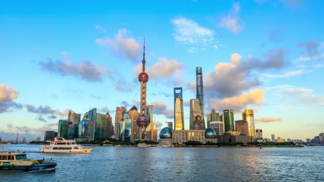 Shanghai skyline and modern urban buildings at sunset,China.