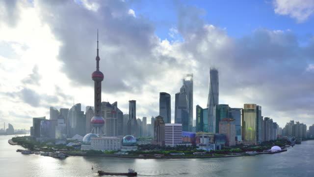Shanghai Skyline In The Morning video