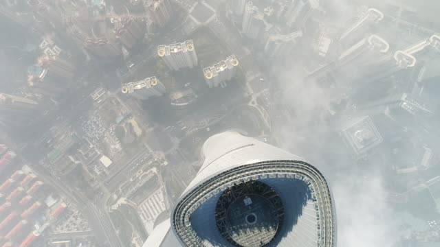 Shanghai Skyline View video
