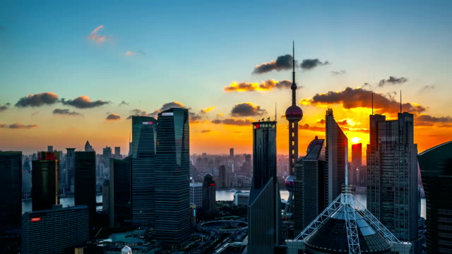 Shanghai world financial district in China(part 1). video