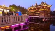 istock Shanghai -  Yuyuan Tourist Mart 488162304