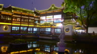 istock Shanghai -  Yuyuan Tourist Mart 488162326