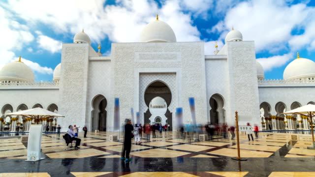 シェイクザイードグランドモスクのタイムラプスハイパーラプスに位置する首都、アブダビ(アラブ首長国連邦 - モスク点の映像素材/bロール