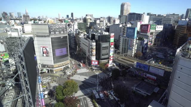 澀谷渡天時間 - 澀谷交叉點 個影片檔及 b 捲影像