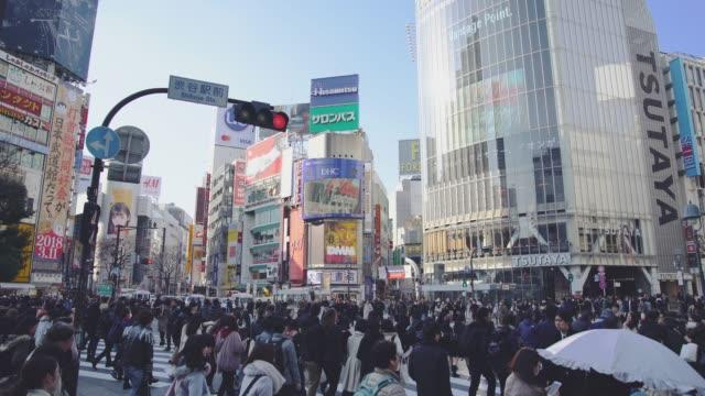 渋谷クロッシング広場 - 交差点点の映像素材/bロール
