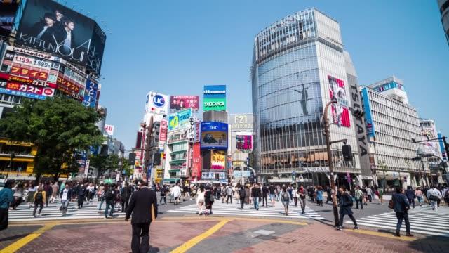 涉谷橫穿東京, 日本 - 澀谷交叉點 個影片檔及 b 捲影像