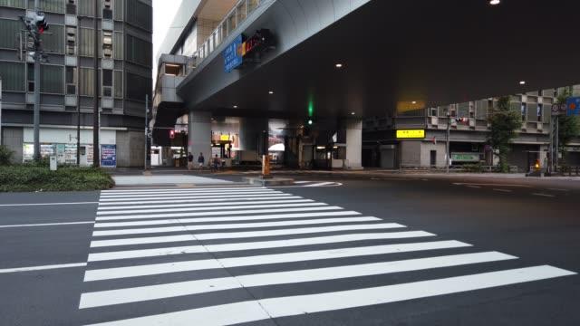 Shinbashi, Tokyo Japan