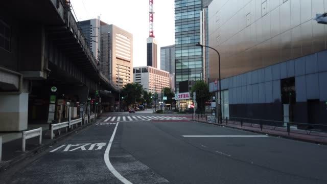 신바시, 도쿄 일본 - 지역 유형 스톡 비디오 및 b-롤 화면