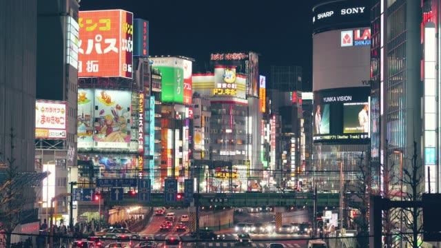 新宿ラッシュアワー (東京) - 看板点の映像素材/bロール