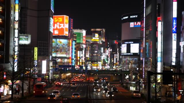 shinjuku, tokyo, japan - billboard train station bildbanksvideor och videomaterial från bakom kulisserna