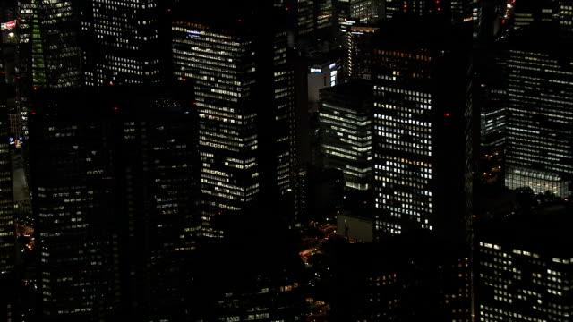 市の新宿副都心 - 緑 ビル点の映像素材/bロール