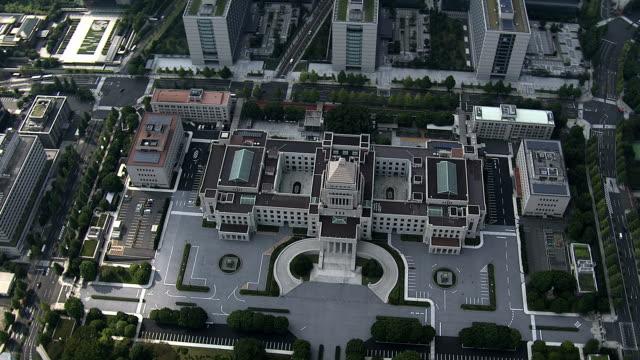 shinjyuku subcenter şehir - cumhuriyet günü stok videoları ve detay görüntü çekimi