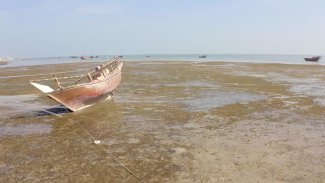 AERIAL Shipwrecks on the Masirah Island