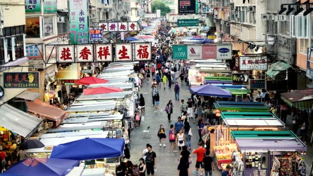 Shoppers stroll along Mong Kok market video