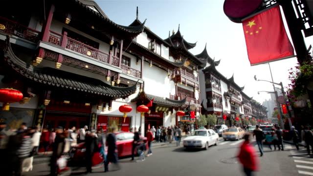 Shopping in Shanghai, China video