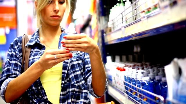 Shopping. video