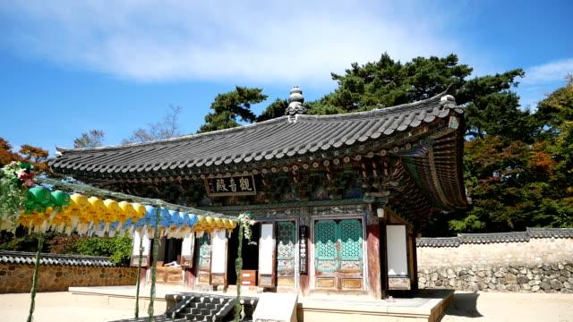 仏国寺、韓国神社します。 - 仏塔点の映像素材/bロール