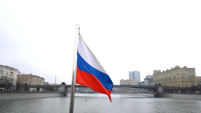 sightseeingtur på floden - moskva bildbanksvideor och videomaterial från bakom kulisserna