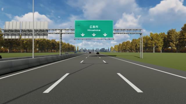 signboard on the highway indicating the entrance to hiroshima city 4k stock video - hiroshima filmów i materiałów b-roll