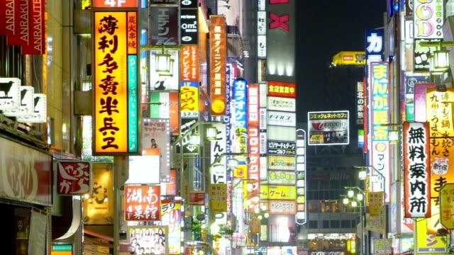 Signs Of Shinjuku Tokyo Japan video