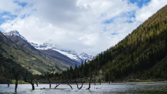 Siguniang National park Sichuan Province video