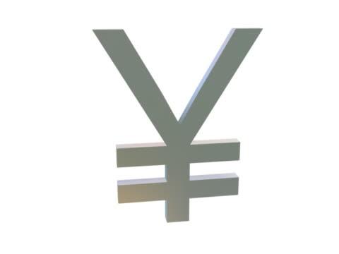 vídeos y material grabado en eventos de stock de plata símbolo del yen - accesorio financiero