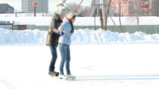 Skating together video