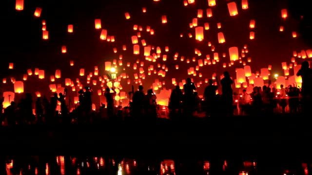 HD: Sky lantern festival video