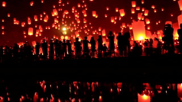 sky lantern festival video