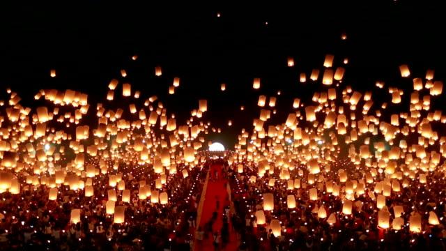 sky lantern in loy krathong festival in thailand (Floating lantern) video