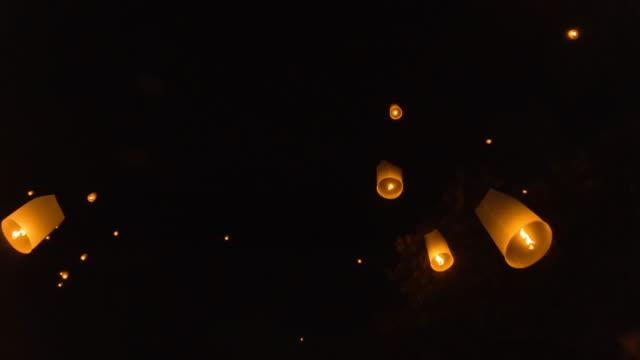 Sky Lantern Loi Krathong Traditional Festival.