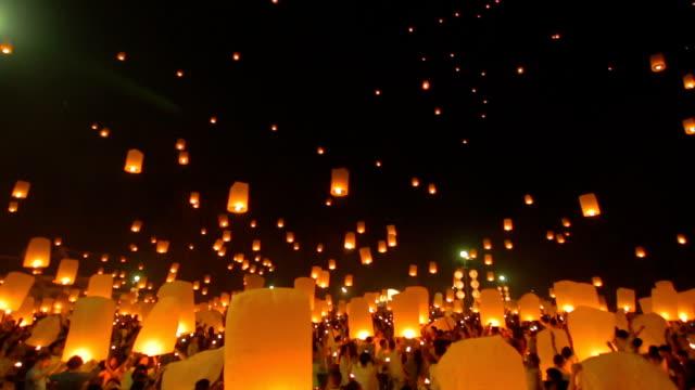 Sky Lantern Loi Krathong Traditional Festival video