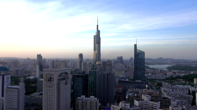Skyline of Nanjing with Zifeng Tower,sunset video