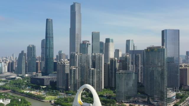 都市のダウンタウンの高層ビル - 中国 広州市点の映像素材/bロール