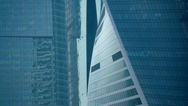 Skyscrapers International Business Center City. video